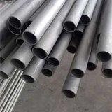 厂家销售 不锈钢管 不锈钢管型号齐全 可加工 欢迎电联派普工贸