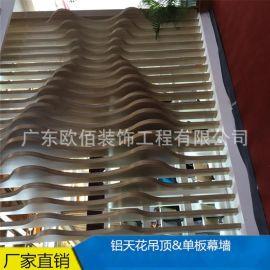 異形氟碳烤漆鋁方通 弧形鋁方通 吊頂材料型材方通