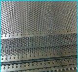 长安铝板冲筛板尺寸加工厂家批发供应商直销【价格电议】