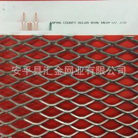 安平匯金鋼板網廠供應10mm菱形重型鋼板網機械防護防滑網
