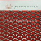 安平汇金钢板网厂供应10mm菱形重型钢板网机械防护防滑网