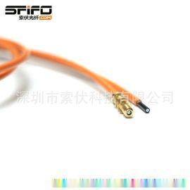 MOST汽车塑料光纤跳线 汽车回路光纤 车载系统音响功放线