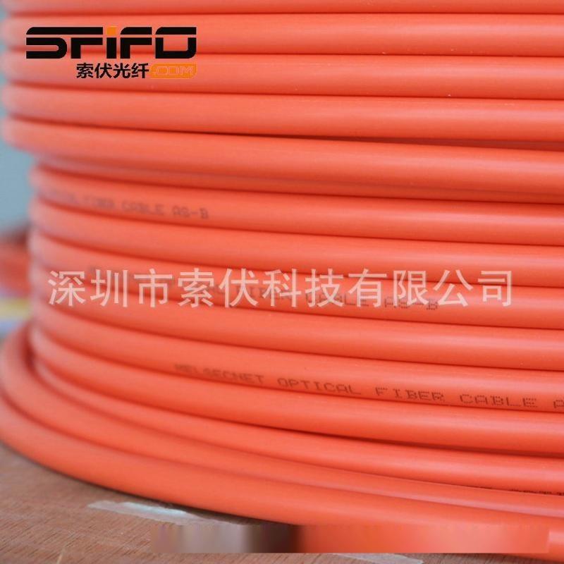 DL72光纤接头 三菱QJ72LP25-25 AS-B型光缆
