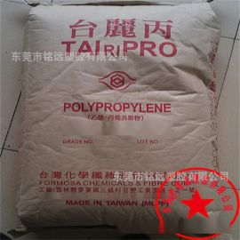 供应 电镀膜PP 台灣化纤 F2003 透明级, 高刚性 薄膜级 食品级