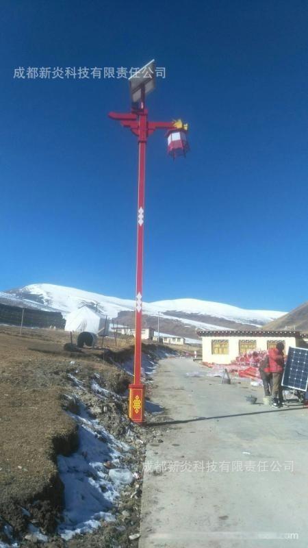 民族風格路燈古典、藏式太陽能路燈