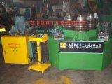 江苏厂家直销ZHW圆管型弯机 金属液压型弯机 一年售后服务