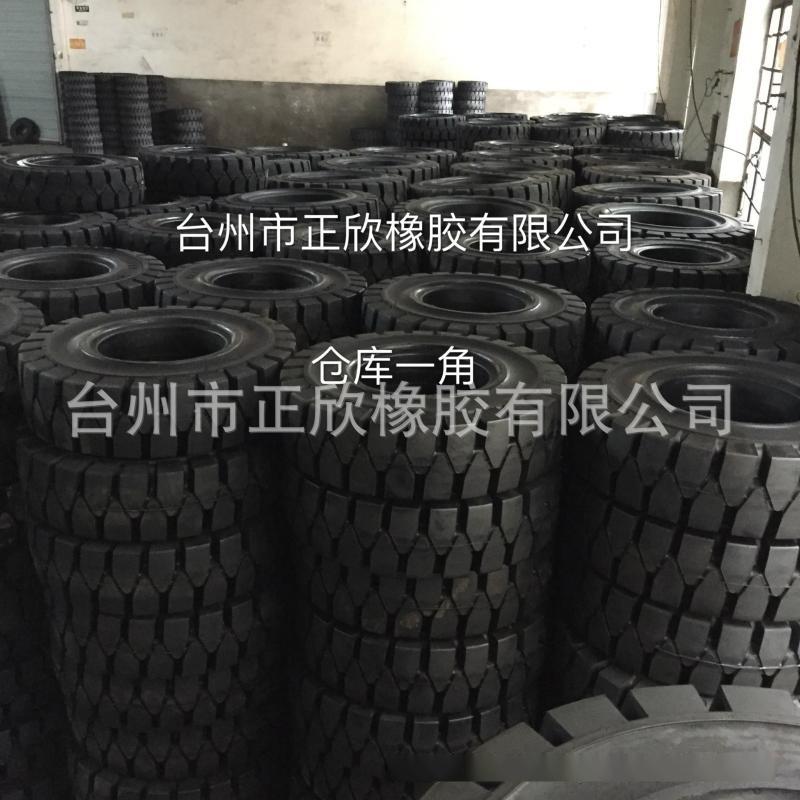 叉车实心轮胎650-10叉车实心轮胎_叉车实心轮胎价格_优质叉车实心