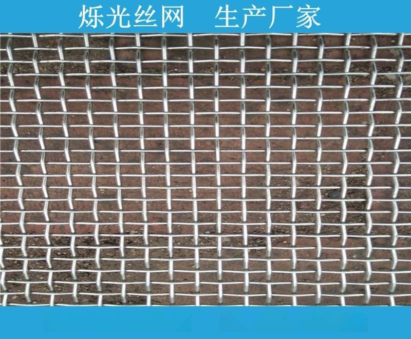 大同煤矿支护轧花网 矿用钢丝编织重型轧花网