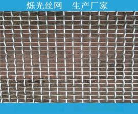 大同煤礦支護軋花網 礦用鋼絲編織重型軋花網