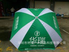 设计广告伞按要求印广告常用广告伞案例专业广告伞