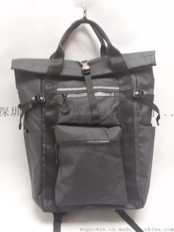 enkoo+RCD734+休闲双肩背包