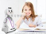 小喧智能机器人陪伴老人儿童教育机器人管家