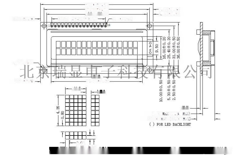 1602C液晶屏,液晶显示屏