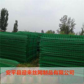 现货护栏网,高速护栏网,机场护栏