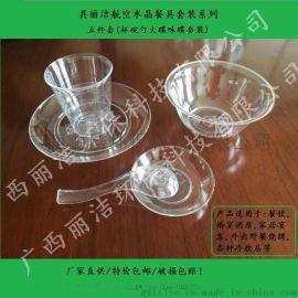 厂家直供环保餐具套装五件套杯碗勺味碟骨盘套装