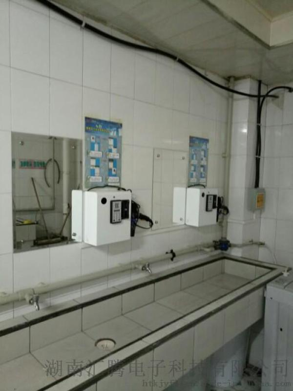 湖南投币自助式吹风机 ;长沙自助吹风机w