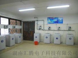 深圳工廠宿舍自助投幣式洗衣機w