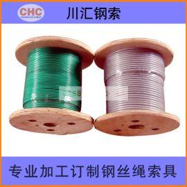 镀锌包胶钢丝绳,彩色耐磨涂塑钢丝绳