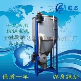 PVC塑料加热烘干搅拌机   饲料混料桶  不锈钢316立式粉末搅拌机
