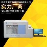 煤炭含硫量测定仪 微机定硫仪 快速智能定硫仪