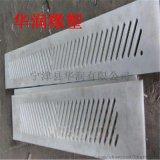 優質聚乙烯吸水箱面板@耐腐蝕聚乙烯吸水箱面板定制