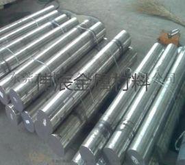 耐低温圆钢钢管2Cr13塑胶模具钢不锈铁冶钢