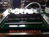 山东满亿DZ1200酱菜真空包装机多功能滚动真空包装机厂家