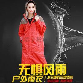 优质雨衣团购尼龙防水雨衣浩宇服饰