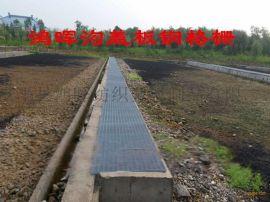 鸿晖生产水沟盖板钢格盖板