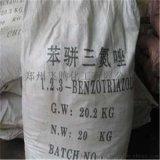 厂家直销苯并三氮唑 BTA 气相缓蚀剂 金属防锈剂