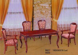 餐厅家具 (002)