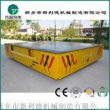 上海专业厂家胶轮无轨转运车重金属搬运平板车
