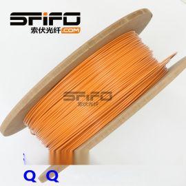 高級汽車多媒體智慧通訊MSOT塑料光纖