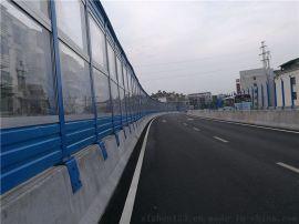 公路金属隔音降噪声屏障@郑州隔音墙生产厂家