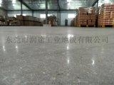 深圳水磨石地面打磨抛光、深圳工厂旧地面翻新处理