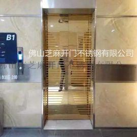 豪华酒店不锈钢香槟金电梯门 **KTV金属装饰门