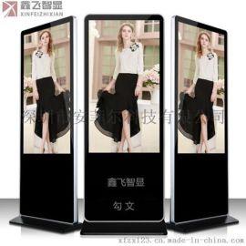 鑫飞49寸液晶显示器多功能网络播放器立式广告机