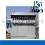 山西忻州布袋除尘器丨发电厂布袋除尘器丨生产厂家