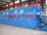 內蒙古赤峯管束乾燥機生產廠家