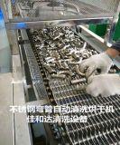 不鏽鋼彎管除油污超聲波清洗機 自動清洗烘幹線 廠家終身維護