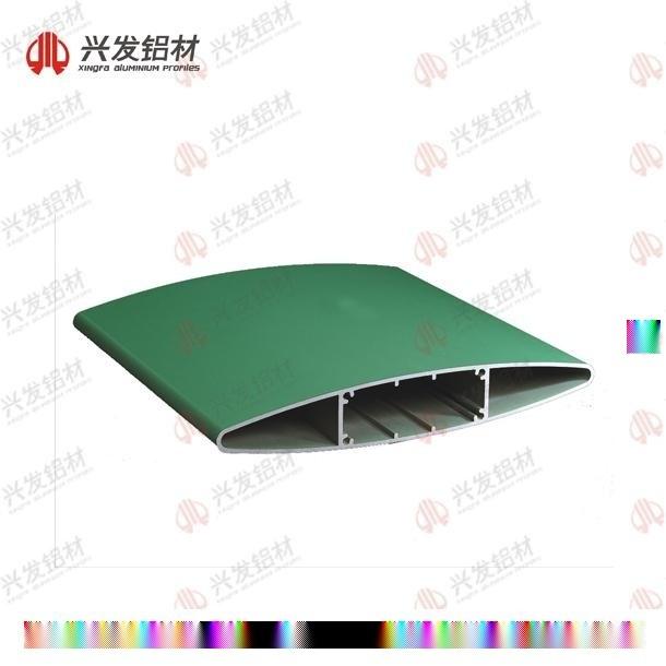 廣東|興發鋁材廠家直銷鋁扁管|鋁管材定做生產