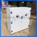 30加仑酸碱柜 PP强酸强碱储存柜