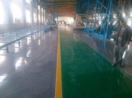 供应青岛水性环氧树脂地坪材料