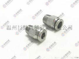 304不锈钢快插直通终端接头快插气管接头外螺纹气动快速气管接头
