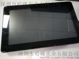 华强哈咪15.6寸H156-YTJ工业电脑电容触控安卓一体机