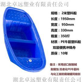 安徽漁船塑料船廠家直銷衝鋒舟價格活水艙塑料漁船