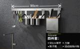 304不鏽鋼廚房刀具調味瓶組合掛件可多樣組合套餐自選