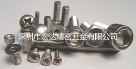 深圳不锈钢螺丝厂家、不锈钢201-304-316-410螺丝、螺母、螺栓