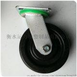 耐高溫腳輪,天水耐高溫腳輪,酚醛耐高溫腳輪廠家