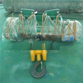 定做**起重电葫芦 10t*18m安全可靠电动葫芦